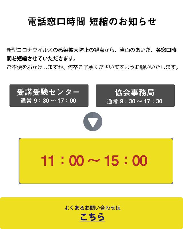 Tel_mobile0518