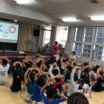 具志川小学校